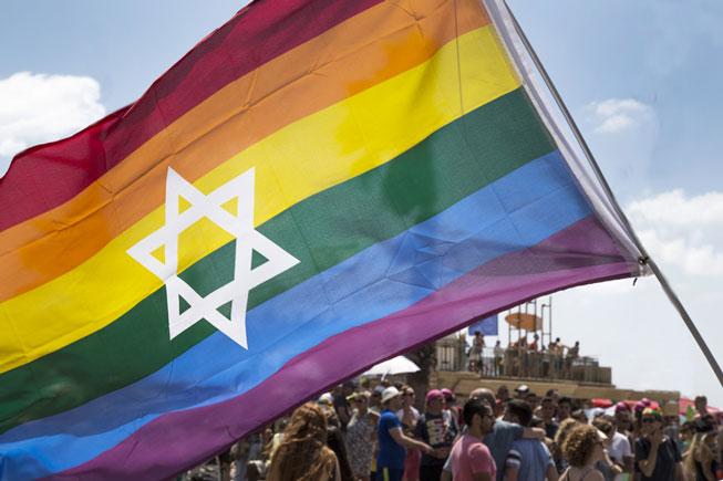 Jewish Gay Flag